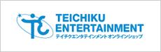 テイチクエンタテインメント オンラインショップ